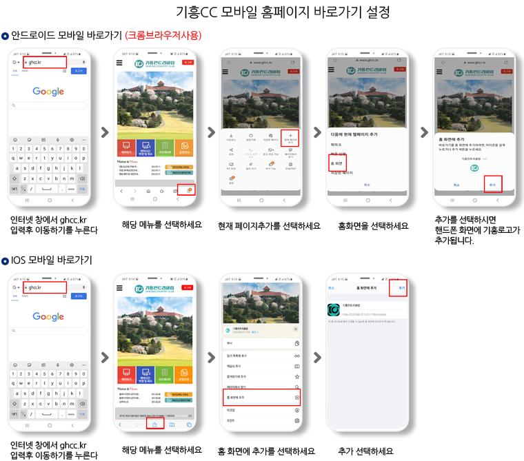20210521_모바일바로가기팝업_수정-.jpg